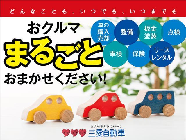 トヨタ ヴィッツ ジュエラ★4WD★平成24年車★ブルーカラー♪