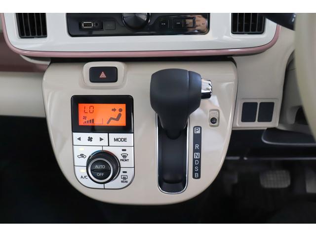 GメイクアップSAII 4WD 衝突軽減ブレーキサポート(7枚目)