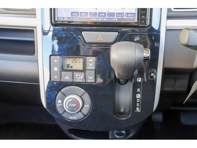 オートエアコン装備☆温度設定をしていればセンサーで自動室温調整してくれるので一定に保ってくれます♪