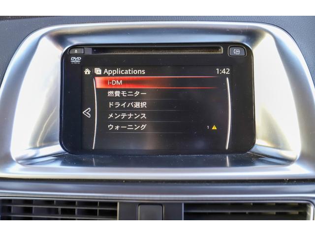 XD Lパッケージ 4WD 衝突軽減ブレーキサポート(14枚目)