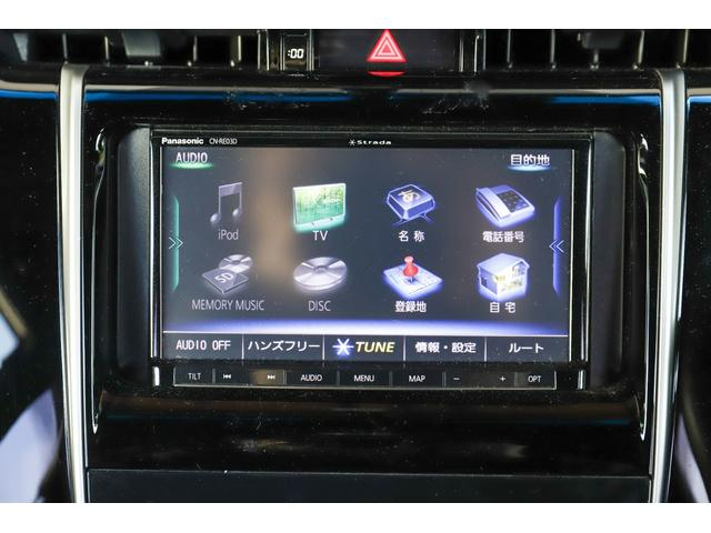 エレガンス 社外メモリーナビ フルセグTV DVD バックカメラ ETC Iストップワイパーデアイサー パワーシート LEDオートライト 純正アルミホイール ハーフレザーシート 革巻きハンドル・シフト(9枚目)