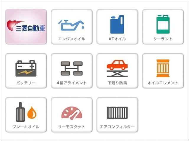 DX 4WD CDプレーヤー ETC 切替4WD リアヒーター(4枚目)