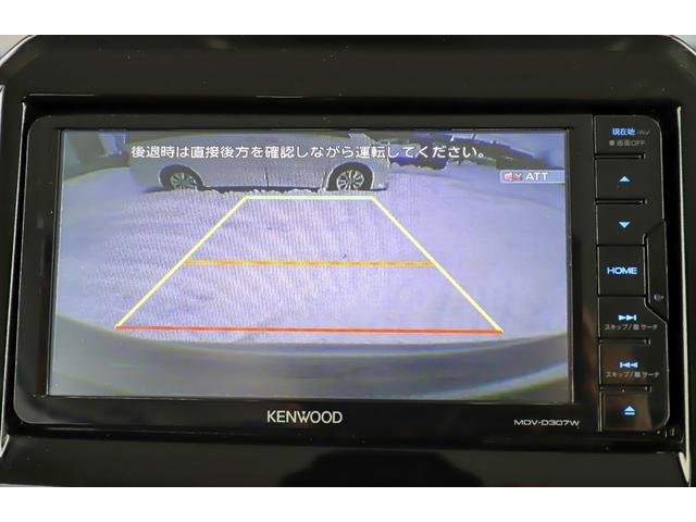 ハイブリッドMZ 4WD 社外ナビ ワンセグ バックカメラ ETC 衝突軽減サポート Iストップ グリップコントロール ダウンヒルアシスト クルコン レーンキープ リアセンサー シートH LED 純正AW 夏冬タイヤ(10枚目)