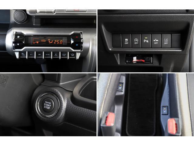 ハイブリッドMZ 4WD 社外ナビ ワンセグ バックカメラ ETC 衝突軽減サポート Iストップ グリップコントロール ダウンヒルアシスト クルコン レーンキープ リアセンサー シートH LED 純正AW 夏冬タイヤ(29枚目)