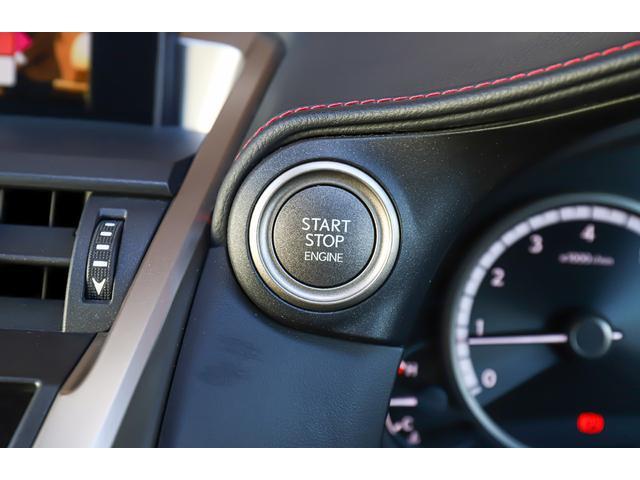 NX200t Fスポーツ 4WD 純正ナビ フルセグ バック・全方位モニター ETC クルコン シートH エアーシート ステアリングH コーナーセンサー レザーシート 衝突軽減サポート Iストップ サンルーフ(7枚目)