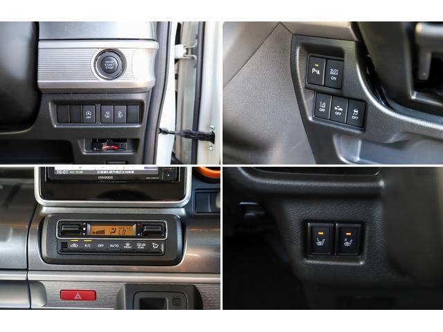 ハイブリッドXZ 4WD レンタアップ 社外メモリーナビ ワンセグTV ETC 衝突軽減サポート Iストップ シートH ミラーH 両側パワスラ レーンアシスト リアソナー LEDライト・フォグ ルーフレール 純正AW(29枚目)