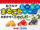 DX 4WD CDプレーヤー ETC 切替4WD リアヒーター(2枚目)