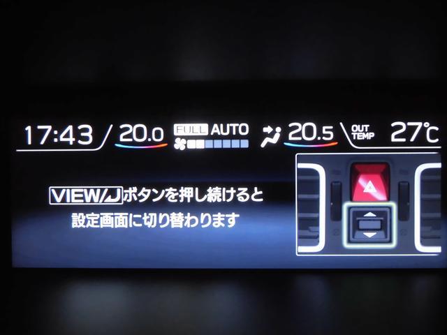 1.6STI Sport EyeSight ナビ・TV(38枚目)