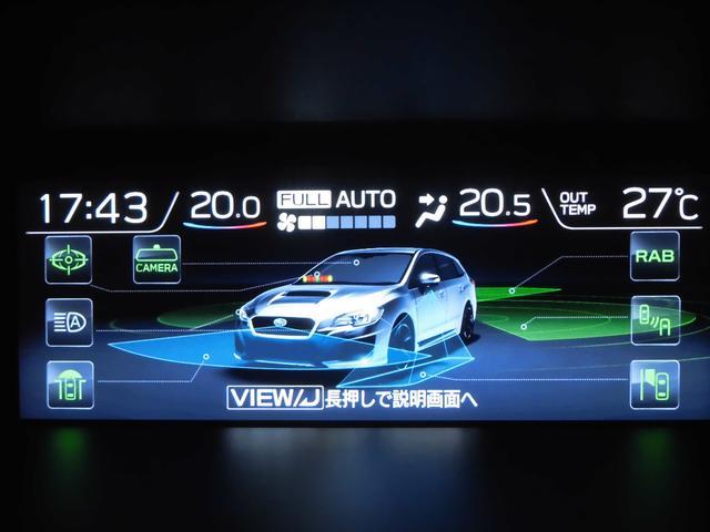 1.6STI Sport EyeSight ナビ・TV(39枚目)