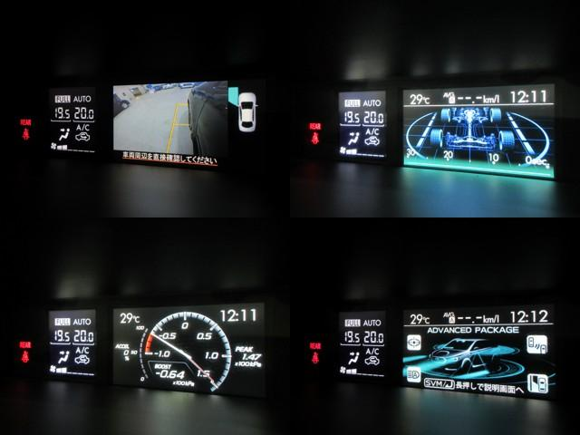 2.0STI Sport EyeSight LED ASP(12枚目)