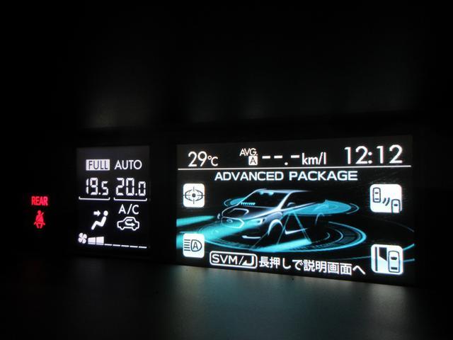 2.0STI Sport EyeSight LED ASP(27枚目)