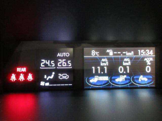 スバル認定中古車は安心の最大88項目点検!!納車前に消耗品を最大14項目交換!お客様に安心してお乗り頂けるよう、徹底的な品質チェックと消耗部品のフレッシュアップを実施しております!