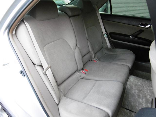 トヨタ マークX 250G Four 1年間走行距離無制限無料保証付
