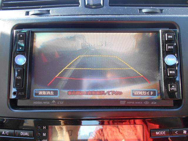 トヨタ マークX 250G Four 4WD 1年間走行距離無制限保証