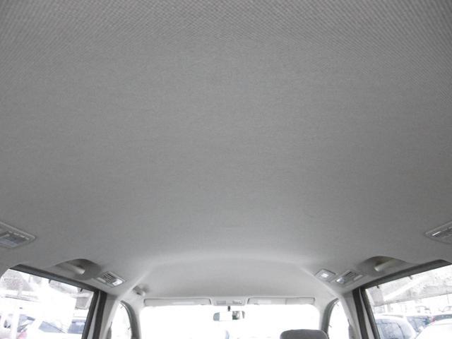 日産 セレナ 20RS 4WD 1年間走行距離無制限無料保証付