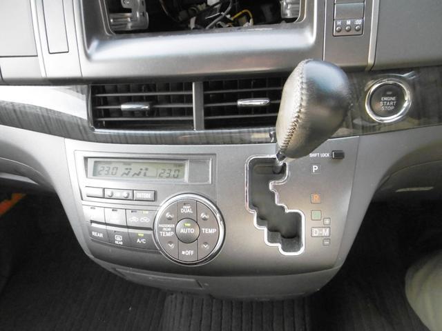トヨタ エスティマ アエラス 4WD