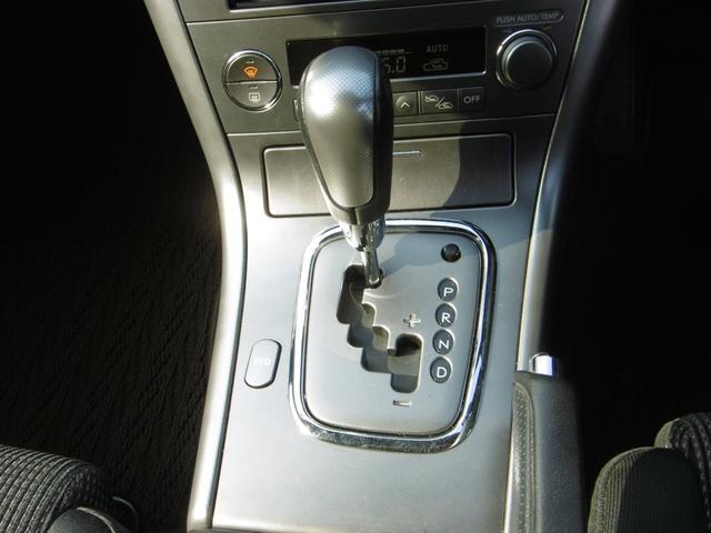 スバル アウトバック 2.5i 4WD