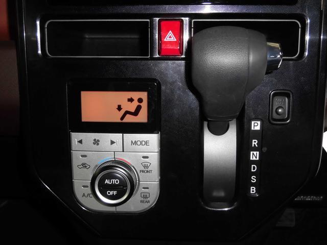スバル ジャスティ G スマートアシスト LEDヘッドライト
