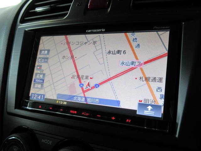 2.0i-L EyeSight メモリーナビ フルセグTV(10枚目)