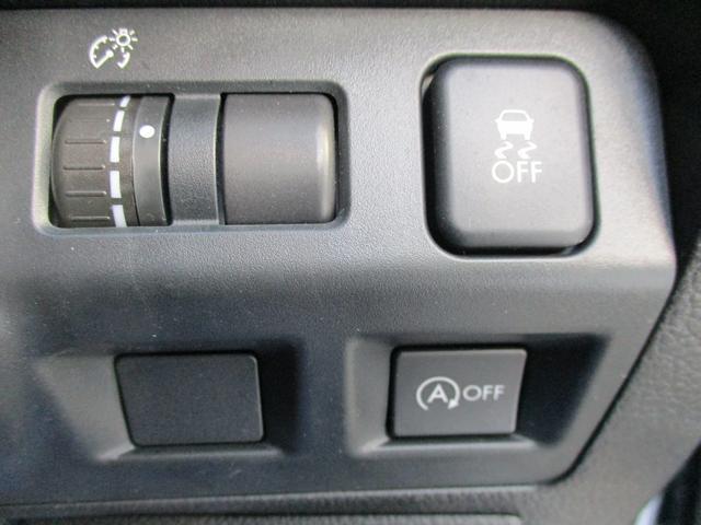 アイドリングストップ。車が停車すると自動的にエンジンを停止、無駄な燃料消費や排気ガスを抑えます。