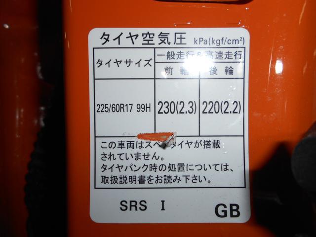 1.6i-L EyeSight ナビBカメラ ETCエンスタ(18枚目)