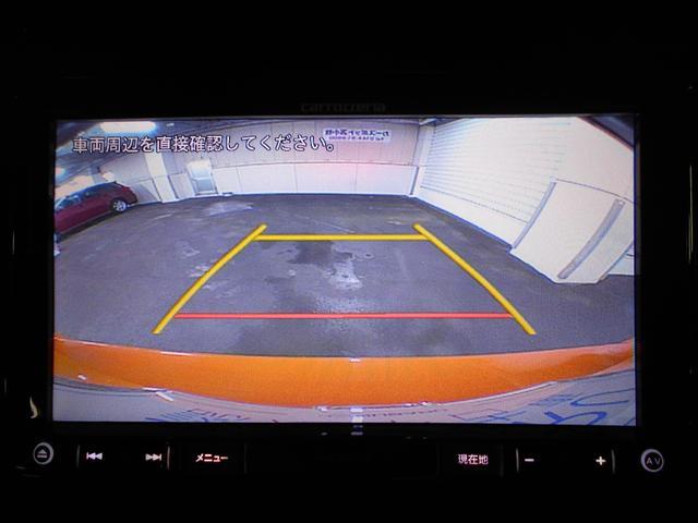 1.6i-L EyeSight ナビBカメラ ETCエンスタ(21枚目)
