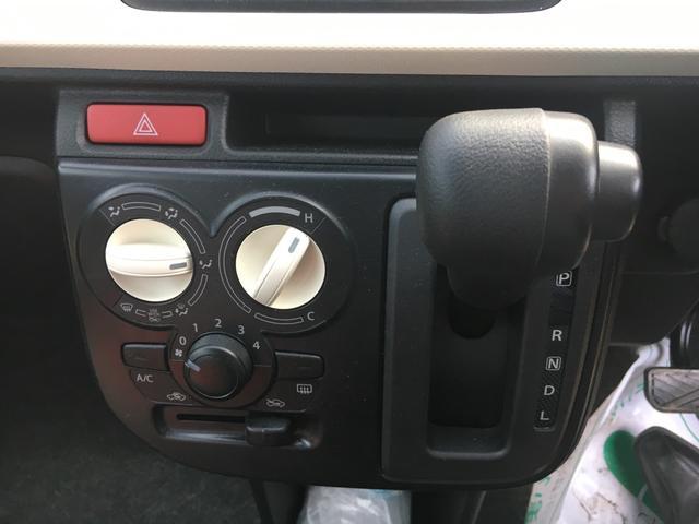 スズキ アルト L 4WD 衝突被害軽減システム 横滑り防止装置
