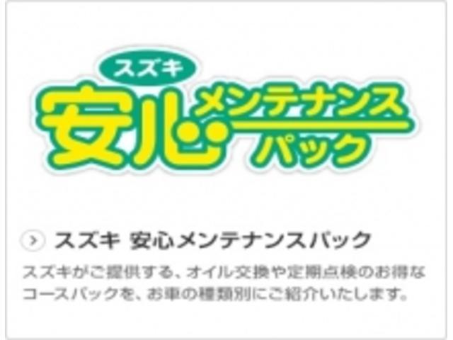 L CDステレオ(18枚目)