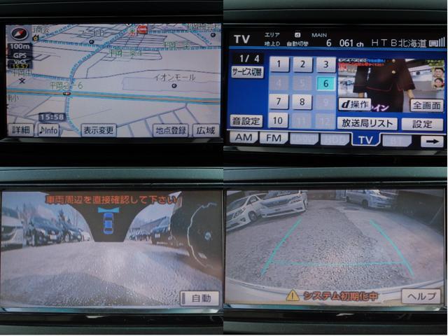 240S リミテッド ナビTV バックカメラ 両側Pスライド(10枚目)