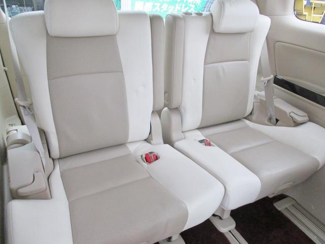 トヨタ アルファードハイブリッド G プレミアムシートパッケージ 本革シート モデリスタエアロ