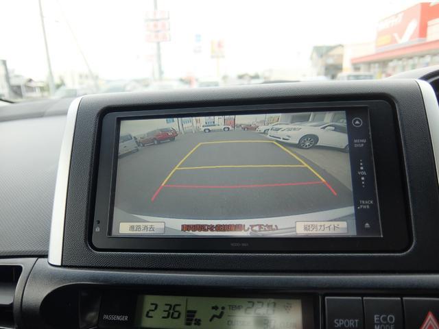 「トヨタ」「ウィッシュ」「ミニバン・ワンボックス」「北海道」の中古車8