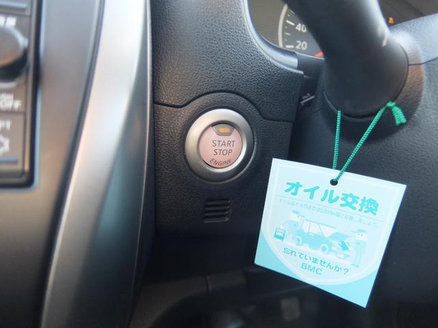 「日産」「マーチ」「コンパクトカー」「北海道」の中古車9