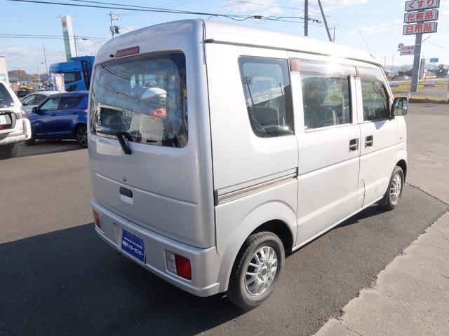 「三菱」「ミニキャブバン」「軽自動車」「北海道」の中古車3
