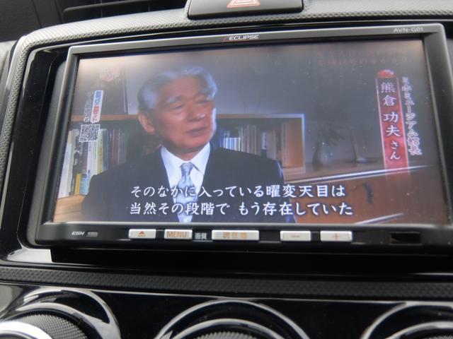 「トヨタ」「カローラアクシオ」「セダン」「北海道」の中古車17