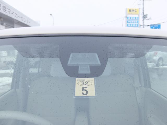 「スズキ」「アルトラパン」「軽自動車」「北海道」の中古車15