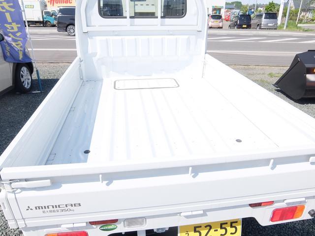 「三菱」「ミニキャブトラック」「トラック」「北海道」の中古車11