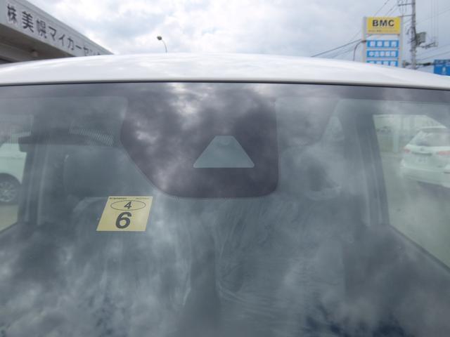 「三菱」「eKクロス」「コンパクトカー」「北海道」の中古車18
