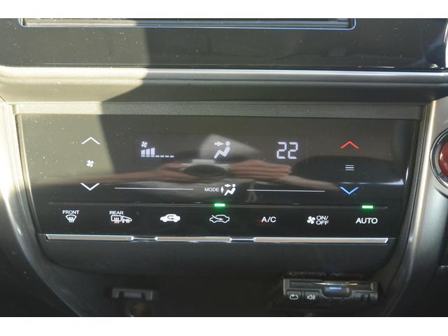 ホンダ グレイス ハイブリッドDX 4WD VSA スマートキー 社外ナビ