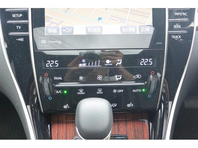 トヨタ ハリアーハイブリッド プレミアム 4WD サンルーフ エンジンスターター