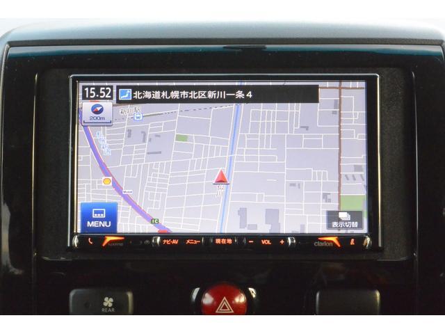 三菱 デリカD:5 D パワーパッケージ 4WD ナビ ETC バックカメラ