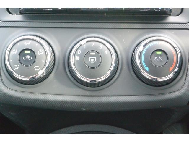 トヨタ カローラアクシオ 1.5X 4WD メモリーナビ ETC