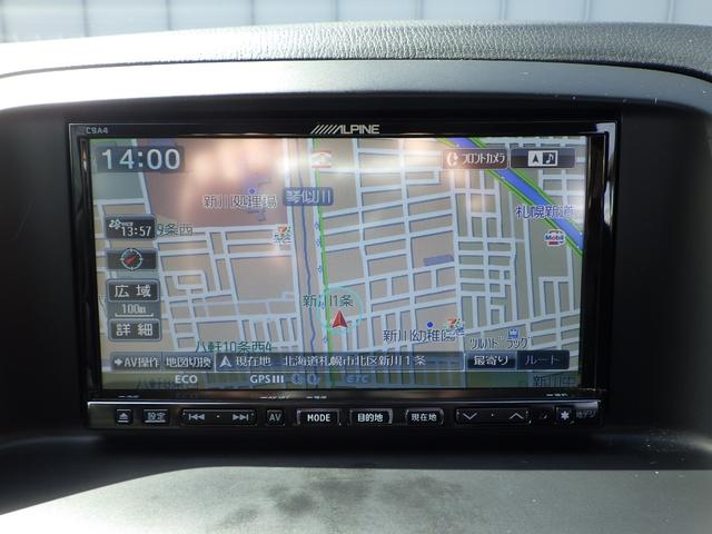 マツダ CX-5 XD Lパッケージ 4WD ディーゼル HDDナビ ETC