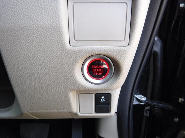 G 4WD メモリーナビ ETC(13枚目)