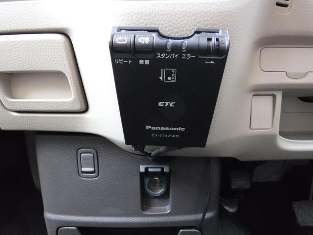 G 4WD メモリーナビ ETC(14枚目)