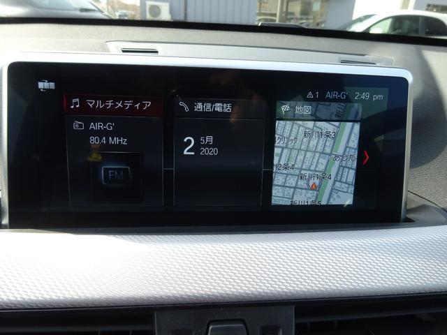 「BMW」「X1」「SUV・クロカン」「北海道」の中古車10