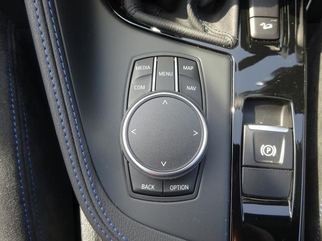 「BMW」「X1」「SUV・クロカン」「北海道」の中古車14