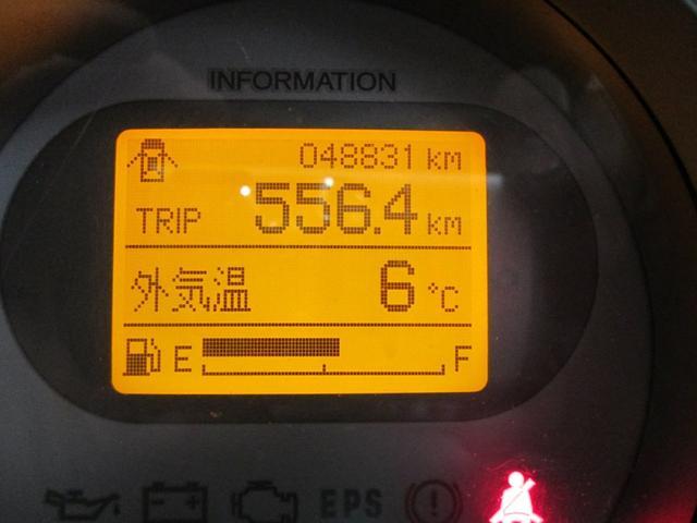 ホンダ ライフ F 4WD