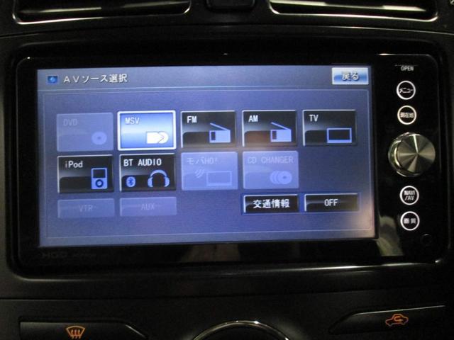 G4WD ナビTV バックカメラ エンスタ 夏冬タイヤ付(11枚目)