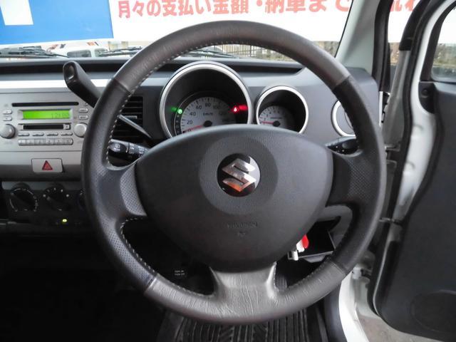 スズキ ワゴンR FX-Sリミテッド エンジンスターター CD・MDオーディオ
