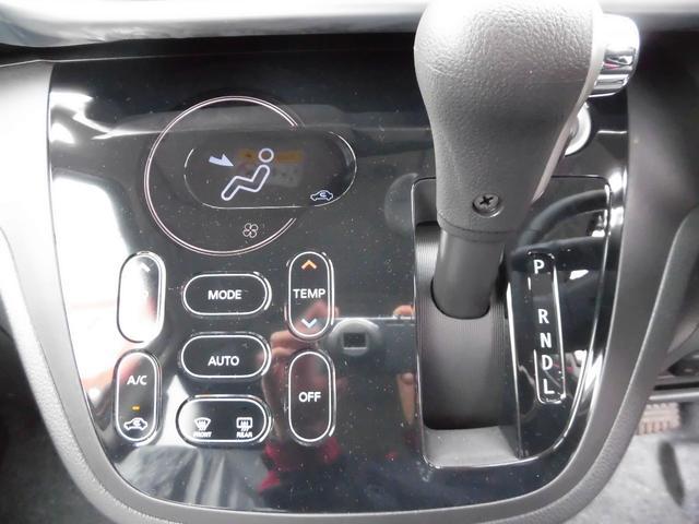 日産 デイズルークス ハイウェイスター X 4WD 寒冷地仕様 バックカメラ